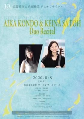 AIKA KONDO & KEINA SATOH  Duo Recital