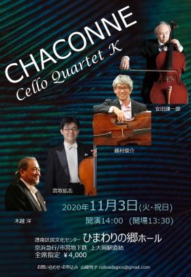 『CHACONNE by Cello Quartet K』