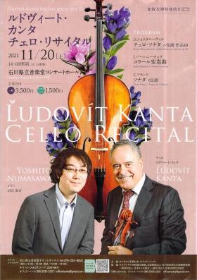 Ludovit Kanta Cello Recital