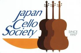第7回「チェロの日」チェリストの集い 参加者募集