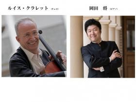 スピカコンサートNo.165 The Duo 〜チェロとピアノの対話〜