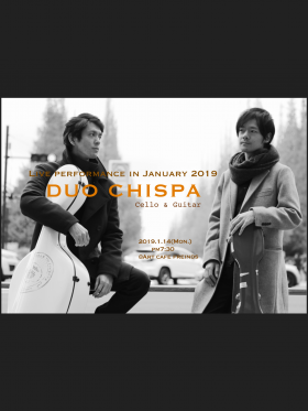 DUO CHISPA Live performance in January 2019