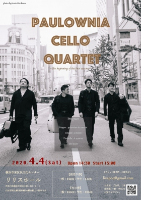 Paulownia Cello Quartet ~The beginning of the four seasons~ パウロニア・チェロ・カルテット