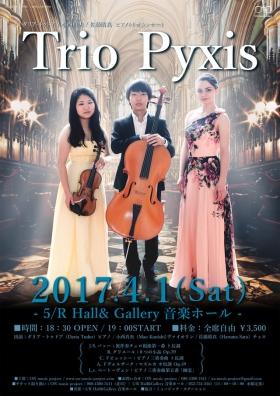 ピアノトリオコンサート Trio Pyxis