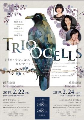 トリオ・ウシェルス コンサート2019